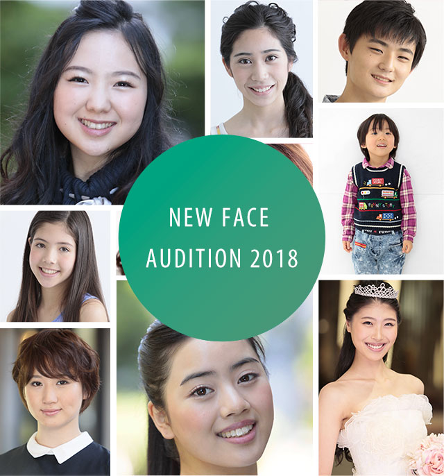 NEW FACE AUDITION 2016