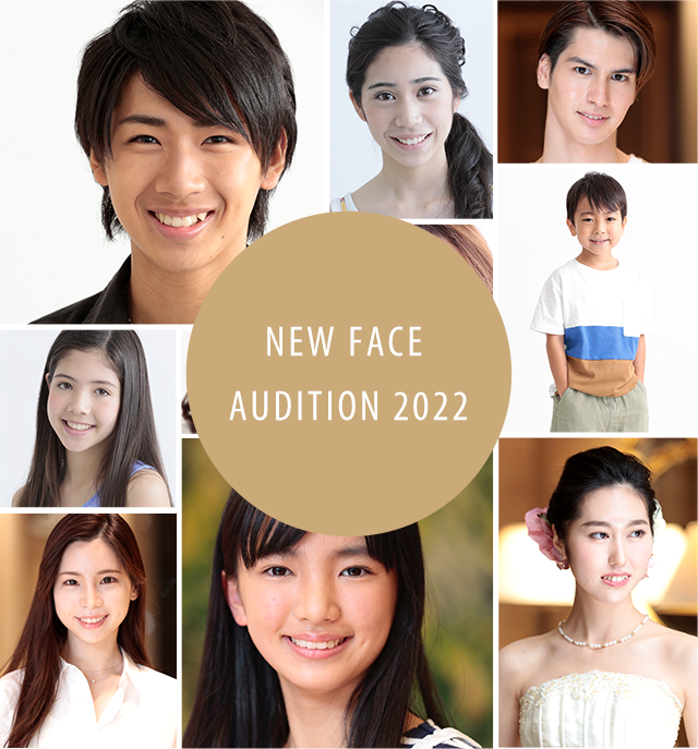 NEW FACE AUDITION 2018